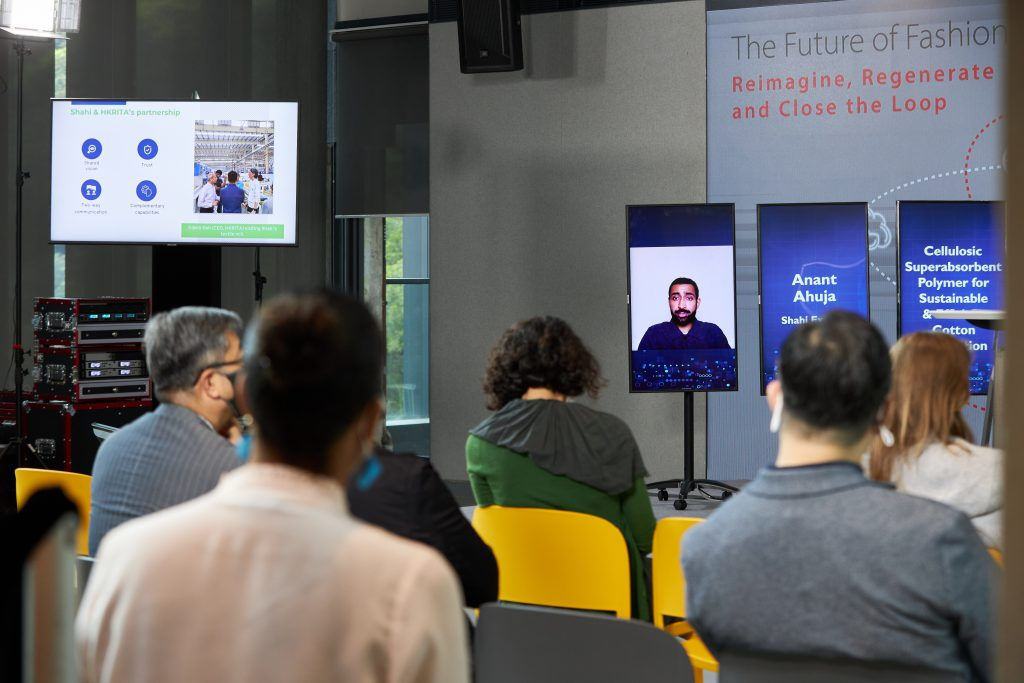 """Anant Ahuja, Head of Organizational Development at Shahi speaks at """"The Future of Fashion: Reimagine, Regenerate and Close the Loop"""" Webinar hosted by HKRITA on November 19, 2020"""